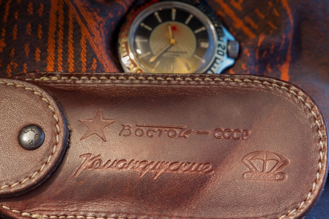 vostok rising sun red star CHIR - Page 10 1412131238228426312790970