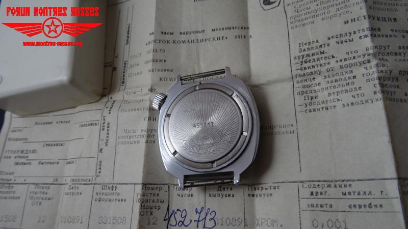 DSC00250_800L