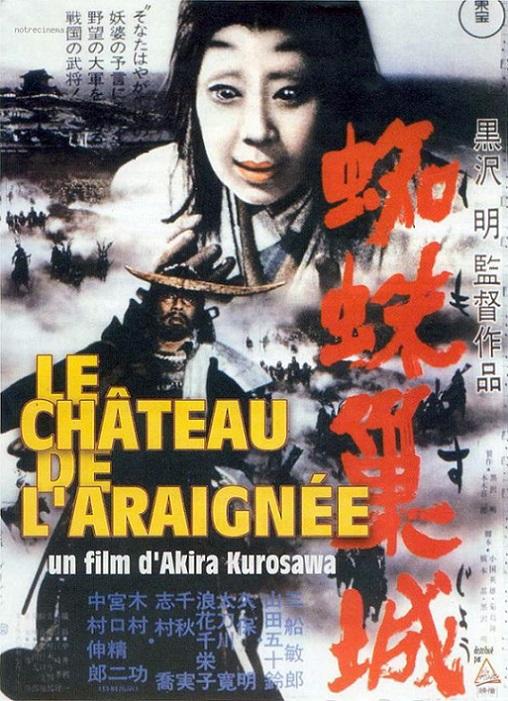 15012004501515263612890180 dans Dossier : Fantômes Japonais