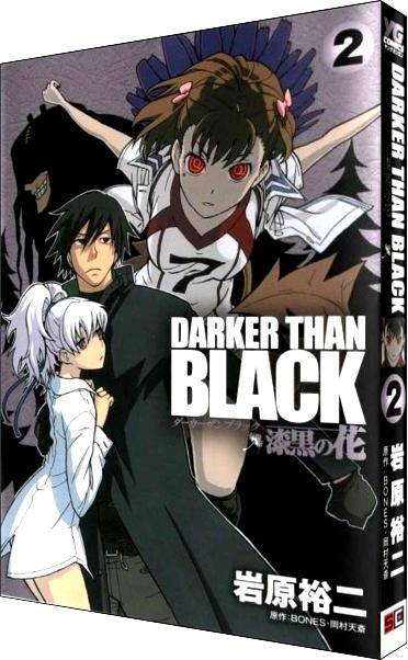Darker than Black Shikkoku no Hana -Complet-(Fre)