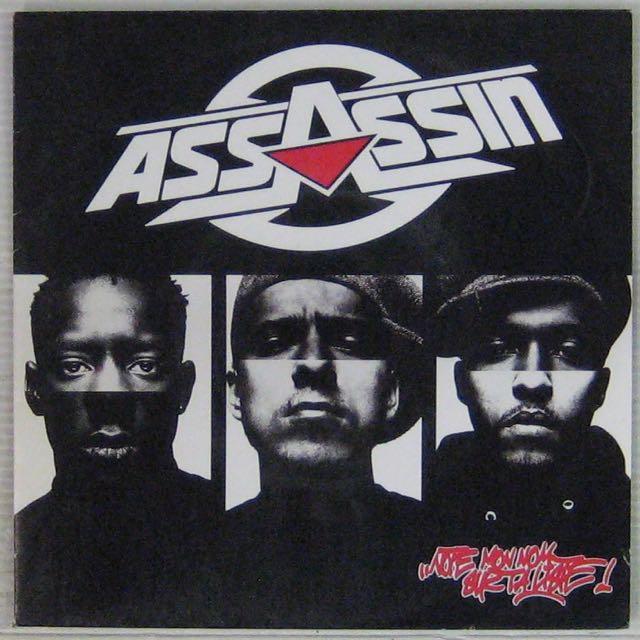 ASSASSIN - Note mon nom sur ta liste - Maxi 45T