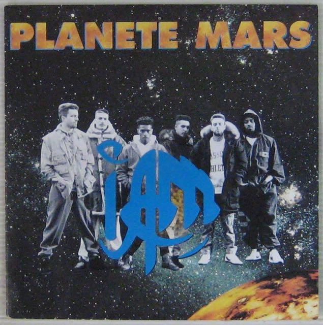 I AM - Planète Mars - 45T (SP 2 titres)