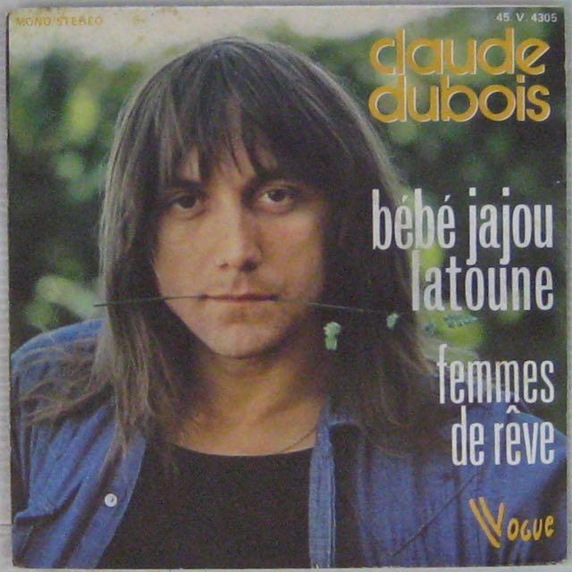 DUBOIS CLAUDE - Bébé jajou latoune - 7inch (SP)