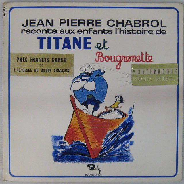 CHABROL JEAN PIERRE - Titane et Bougrenette - LP Gatefold