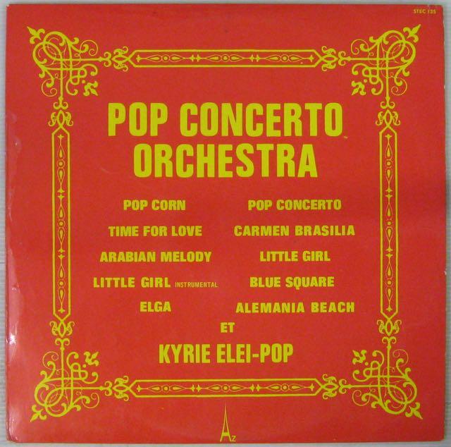 POP CONCERTO ORCHESTRA - Pop Corn - LP