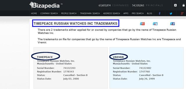 VREMIR : les montres Russes américaines 15031703321912775413078706