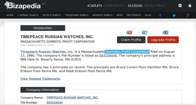VREMIR : les montres Russes américaines 15031703322312775413078707