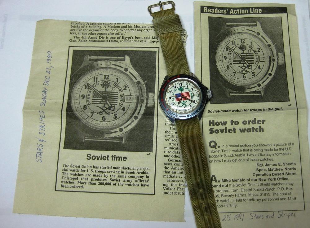 VREMIR : les montres Russes américaines 15031808121512775413083435