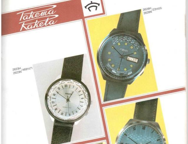 Connaissez-vous cette Raketa? 15032109310912775413092252