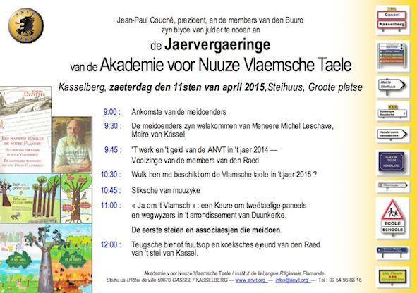 Akademie voor Nuuze Vlaemsche Taele - Pagina 4 15040411470914196113139145