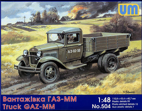 Truck GAZ-MM ÷ UM (Unimodel) ÷ 1/48éme 1504090647505585013155585