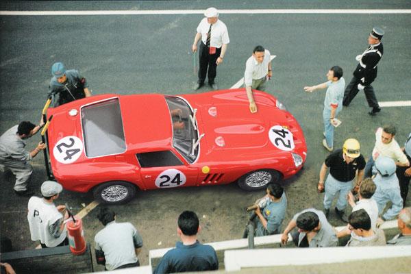 Ferrari-250GTO-Pink-Kar