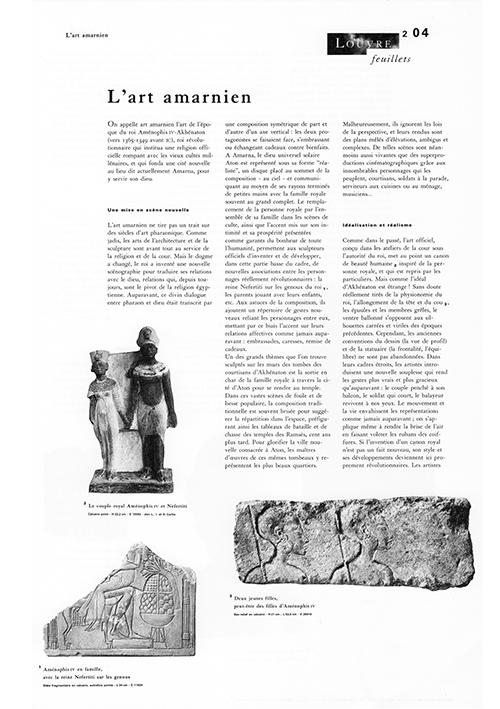 Les feuillets du Louvre - volume I