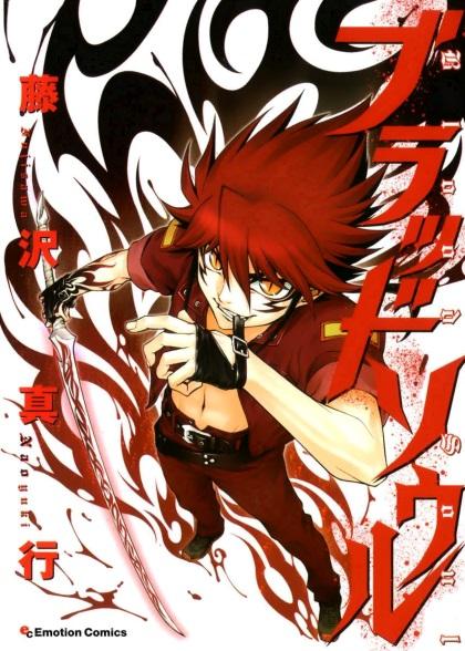 Blood Soul -Complet-(Fre)