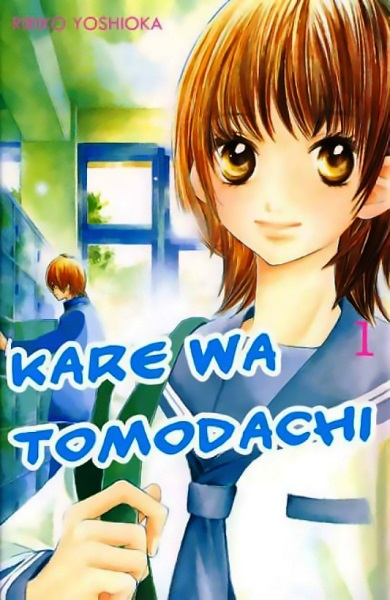 Kare wa Tomodachi -Complet-(Fre)