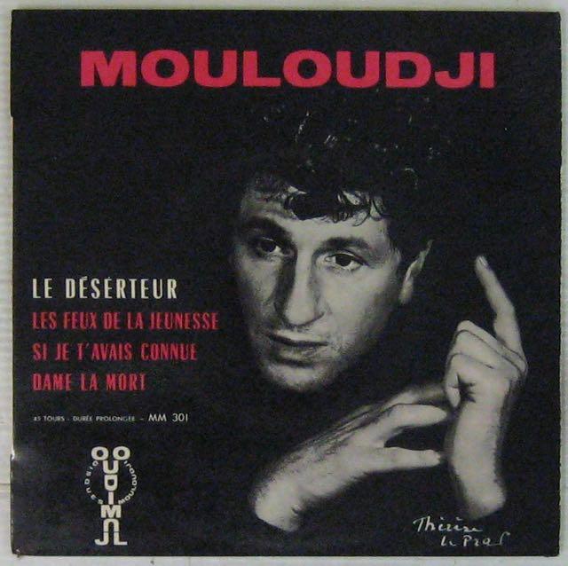 VIAN BORIS - MOULOUDJI - Le déserteur - 7inch (EP)