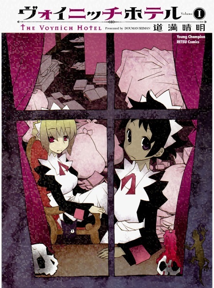 Voynich Hotel -Complet-(Fre)