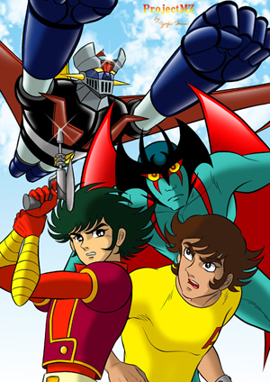 Collection des films Mazinger (1) : Mazinger Z contre la tribu des démons 1508291204119984113542055