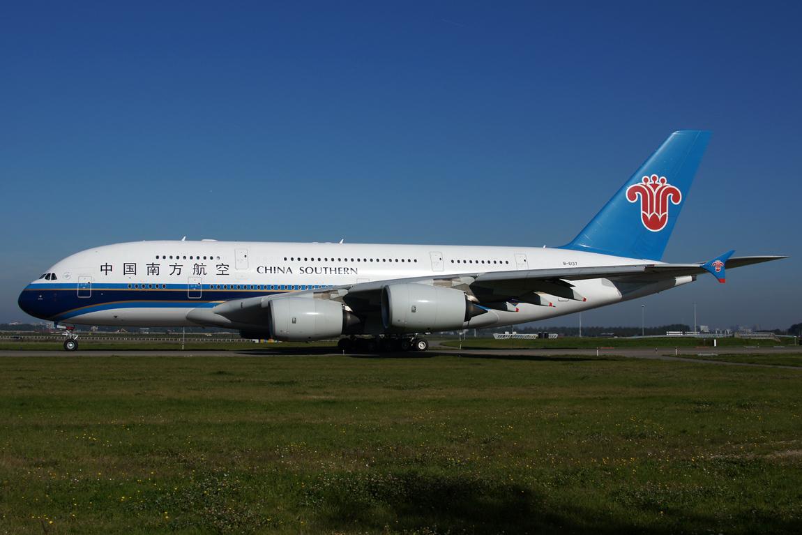958 A380 B-6137 China Southern