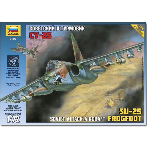 Sukhoi Su-25 Frogfoot Zvezda+ Cockpit Néoméga... 15101811562210194413673141