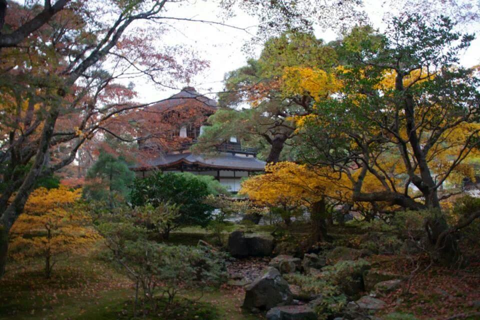 Pavillon d'argent à Kyoto
