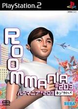 Roommania #203