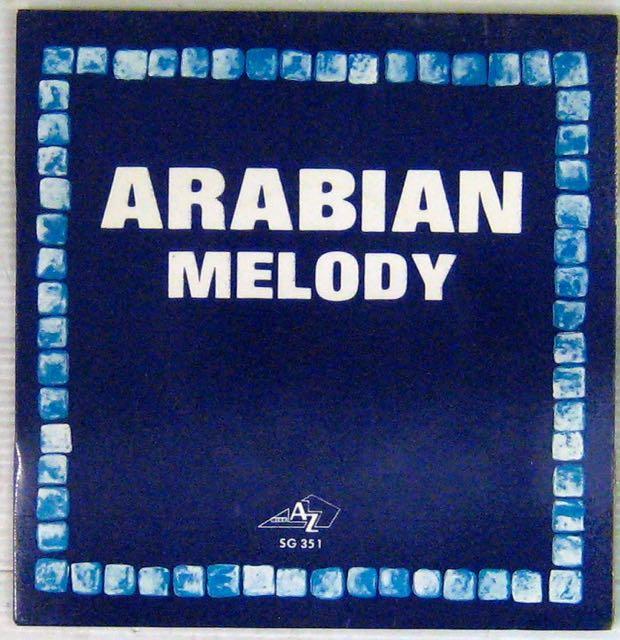 POP CONCERTO ORCHESTRA - Arabian Melody - 7inch (SP)
