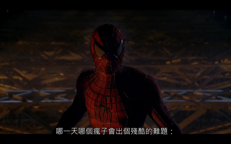 蜘蛛人Spider Man
