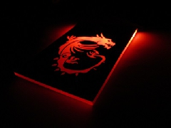 Service backplate - HDD msi gaming
