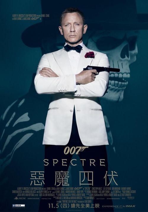 007:惡魔四伏 / 007:鬼影帝國 007 spectre