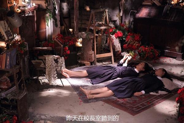 京城學校:消失的少女們 / The Silenced
