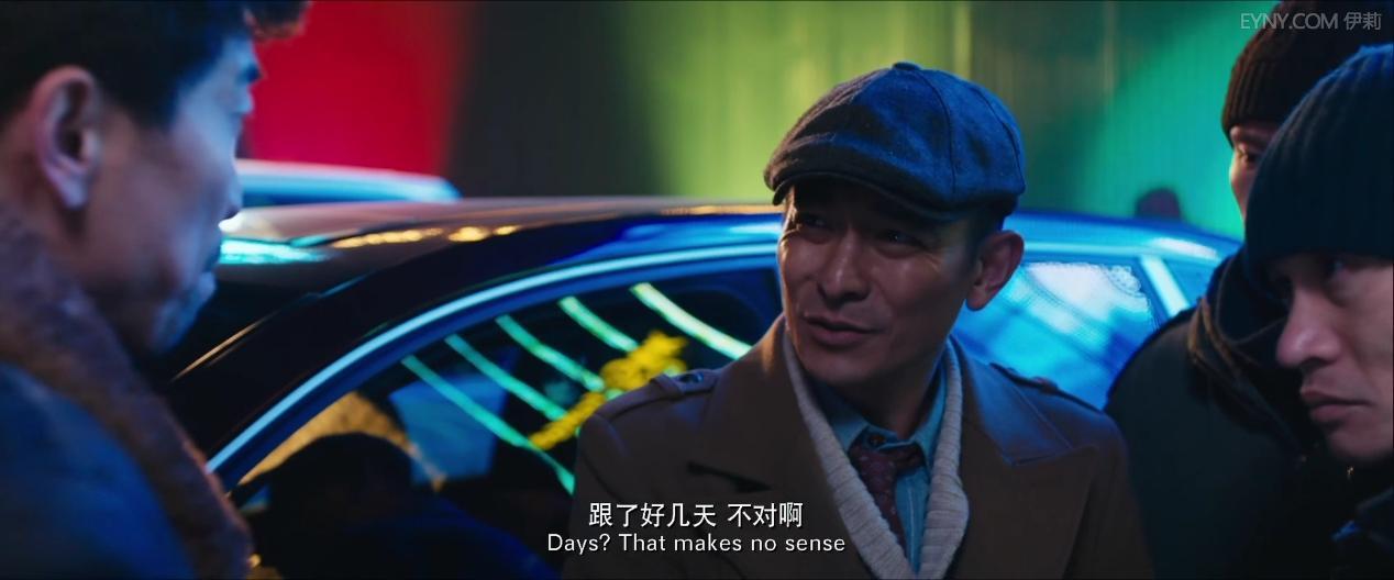 解救吾先生 Saving Mr. Wu