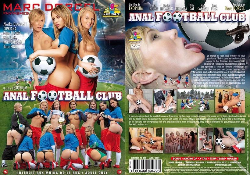 порнофильмы футбол смотреть онлайн