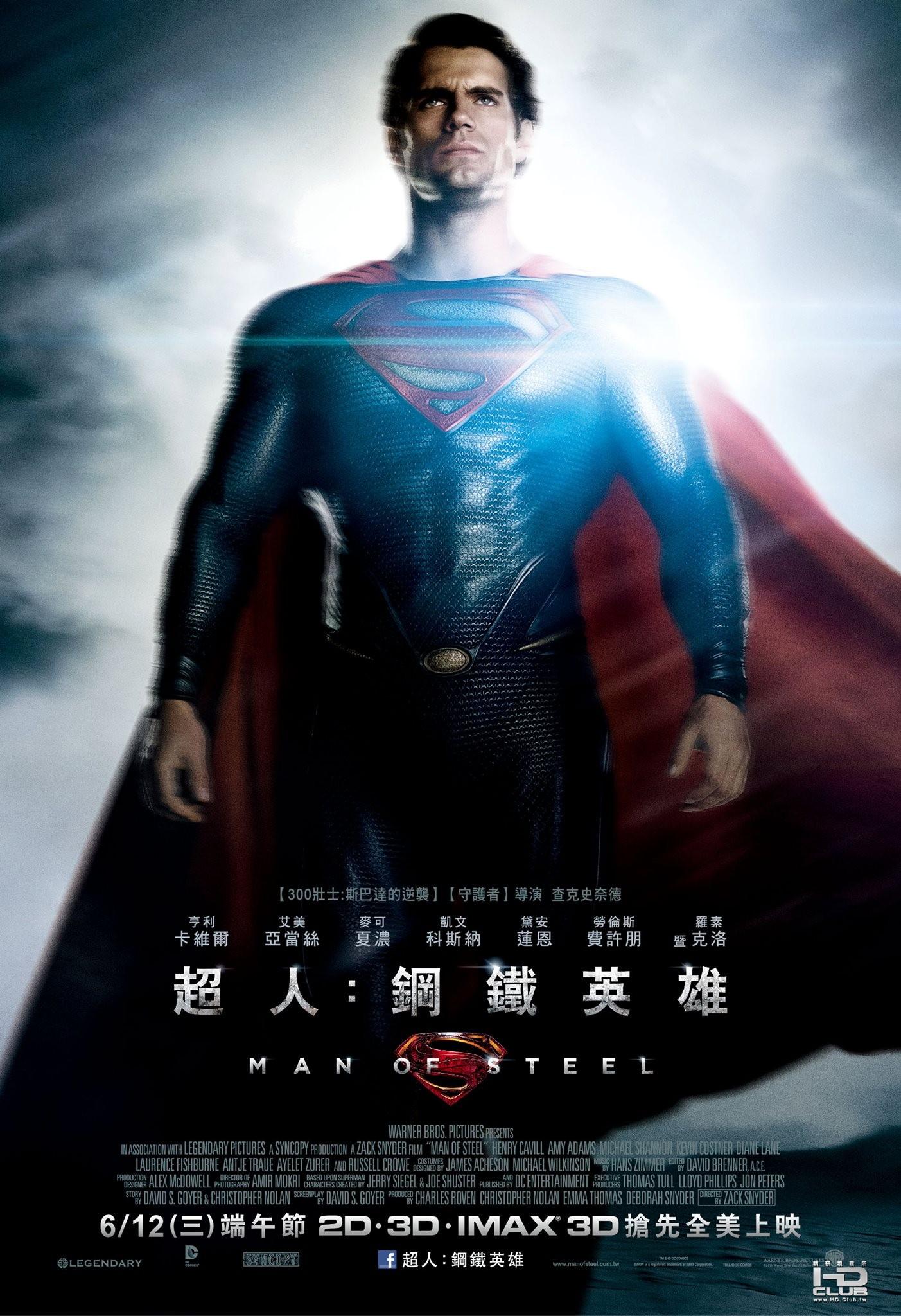 超人: 鋼鐵英雄 Man Of.Steel