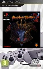 Battle Arena Toshinden (Rip)