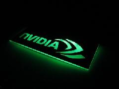 Service backplate - CG nvidia