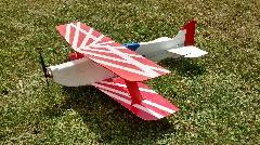 Jeanbat's Hangar - IMG_20150629_142533481_HDR