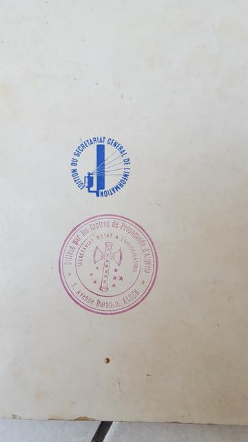 Identification d'un tampon et estimation d'un livre PETAIN 16021201493111912013968186