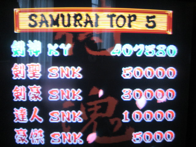 [scoring] Samurai Spirits 1 16021305004420929313971801
