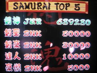 [scoring] Samurai Spirits 1 16021306022220929313972332