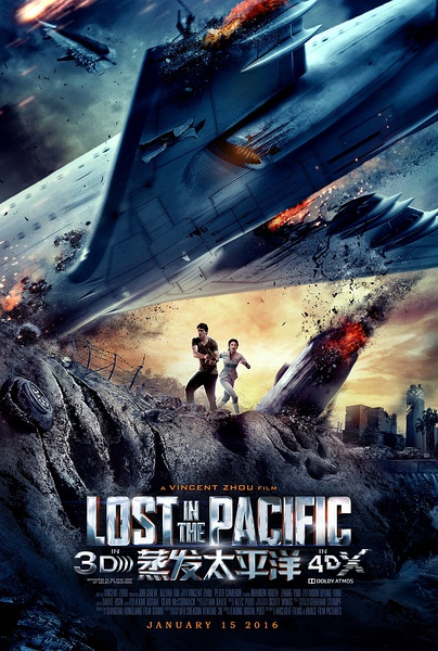 蒸發太平洋 Last Flight II: Lost in the Pacific