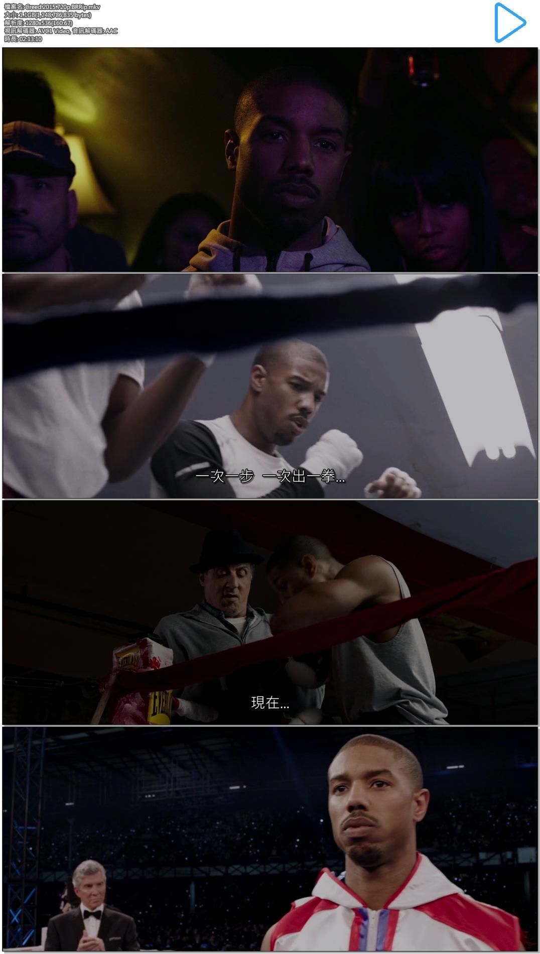 奎迪 / 洛奇7 / 金牌拳手 Creed