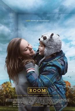 不存在的房間  / 房間 /抖室  Room