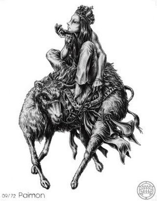 (B) Trouver Vos Anges Gardiens/Animal Totem 16030808210320653514037182