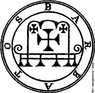 (B) Trouver Vos Anges Gardiens/Animal Totem 16030811201320653514041461