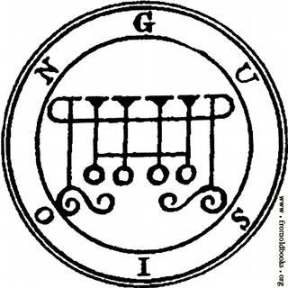 (B) Trouver Vos Anges Gardiens/Animal Totem 16030811201820653514041464