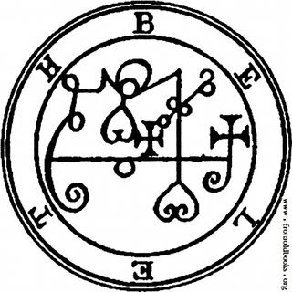 (B) Trouver Vos Anges Gardiens/Animal Totem 16030811202120653514041466