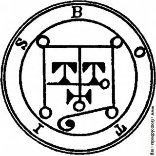 (B) Trouver Vos Anges Gardiens/Animal Totem 16030811202620653514041470