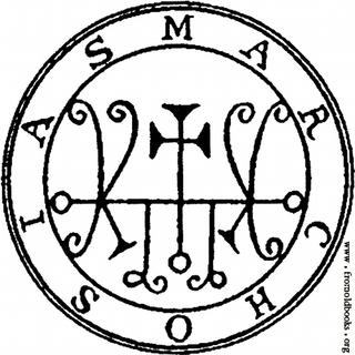 (B) Trouver Vos Anges Gardiens/Animal Totem 16030811204720653514041488