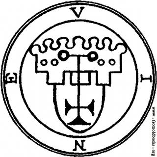 (B) Trouver Vos Anges Gardiens/Animal Totem 16030811210120653514041498